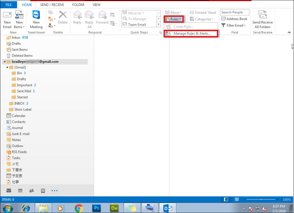 приложение для извлечения Outlook
