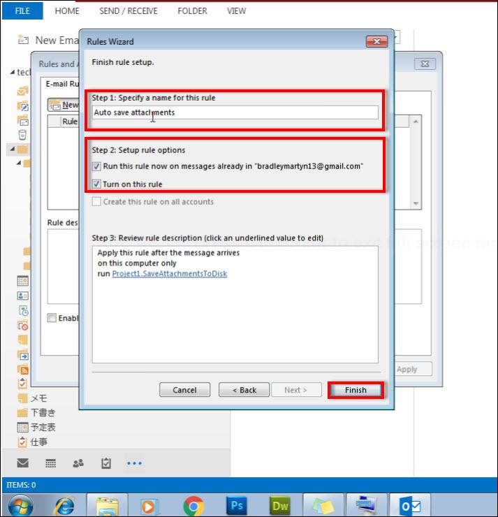 извлечь все вложения Outlook